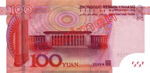 Billet 100 Yuan Renminbi Chine CNY RMB Serie 2015 verso