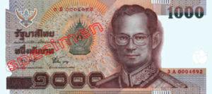 Billet 1000 Baht Thailande THB XV recto