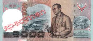 Billet 1000 Baht Thailande THB XV verso