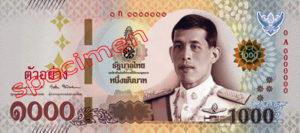 Billet 1000 Baht Thailande THB XVII recto