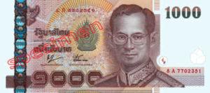 Billet 1000 Baht Type II Thailande THB XV recto