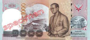 Billet 1000 Baht Type II Thailande THB XV verso