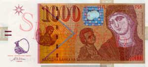 Billet 1000 Denari Macedoine MKD 2003 recto
