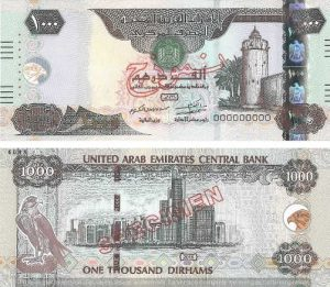 Billet 1000 Dirhams Emirats Arabes Unis AED