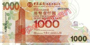 Billet 1000 Dollar Hong Kong HKD Serie I Bank of China recto