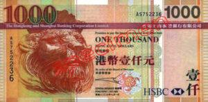 Billet 1000 Dollar Hong Kong HKD Serie I HSBC recto