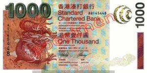 Billet 1000 Dollar Hong Kong HKD Serie I Standard Chartered Bank recto