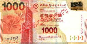 Billet 1000 Dollar Hong Kong HKD Serie II Bank of China recto