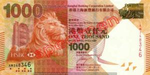 Billet 1000 Dollar Hong Kong HKD Serie II HSBC recto