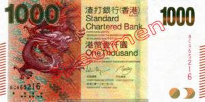 Billet 1000 Dollar Hong Kong HKD Serie II Standard Chartered Bank recto