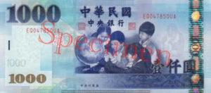 Billet 1000 Dollar Taiwan TWD recto