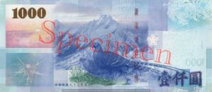 Billet 1000 Dollar Taiwan TWD verso