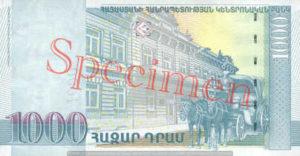 Billet 1000 Dram Armenie AMD 1999 recto