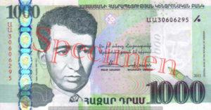 Billet 1000 Dram Armenie AMD 2011 recto