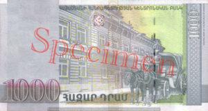 Billet 1000 Dram Armenie AMD 2011 verso