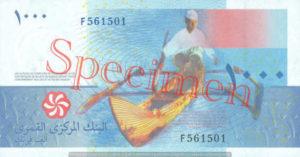 Billet 1000 Francs Comores KMF verso