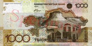Billet 1000 Tenge Kazakstan KZT 2006 recto