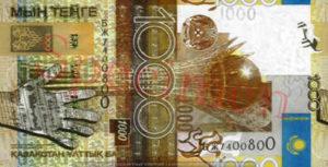Billet 1000 Tenge Kazakstan KZT 2006 verso