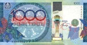 Billet 1000 Tenge Kazakstan KZT 2010 recto