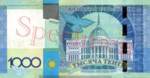 Billet 1000 Tenge Kazakstan KZT 2010 verso