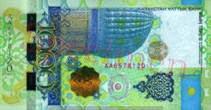 Billet 1000 Tenge Kazakstan KZT 2011 recto