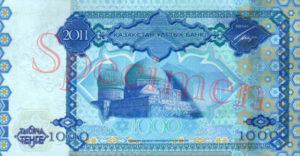 Billet 1000 Tenge Kazakstan KZT 2011 verso