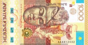 Billet 1000 Tenge Kazakstan KZT 2014 recto