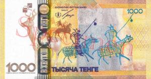Billet 1000 Tenge Kazakstan KZT 2014 verso