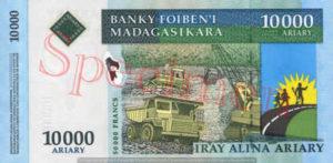 Billet 10000 Ariary Madagascar MGA 2003 verso