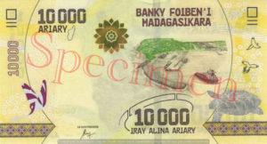 Billet 10000 Ariary Madagascar MGA 2017 verso