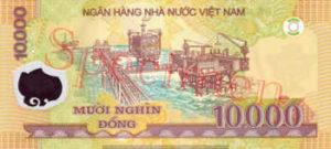 Billet 10000 Dong Vietnam VND verso
