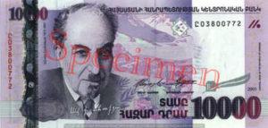 Billet 10000 Dram Armenie AMD 2003 recto