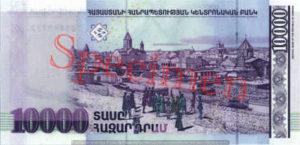 Billet 10000 Dram Armenie AMD 2003 verso