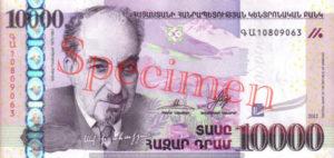 Billet 10000 Dram Armenie AMD 2012 recto