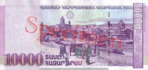 Billet 10000 Dram Armenie AMD 2012 verso