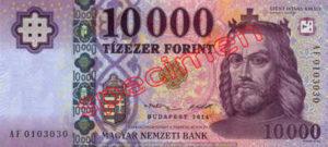 Billet 10000 Forint Hongrie HUF 2016 recto