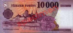 Billet 10000 Forint Hongrie HUF 2016 verso
