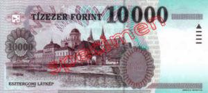 Billet 10000 Forint Hongrie HUF 1997 verso