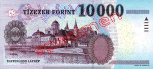 Billet 10000 Forint Hongrie HUF 2008 verso
