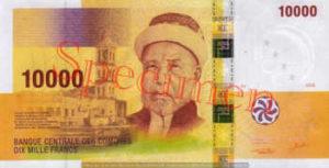 Billet 10000 Francs Comores KMF recto