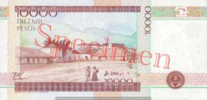 Billet 10000 Pesos Colombie COP 1995 verso