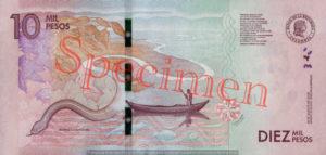 Billet 10000 Pesos Colombie COP 2015 verso