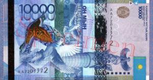 Billet 10000 Tenge Kazakstan KZT 2011 recto