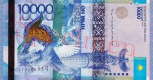 Billet 10000 Tenge Kazakstan KZT 2012 recto