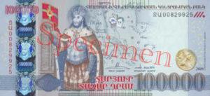 Billet 100000 Dram Armenie AMD 2009 recto