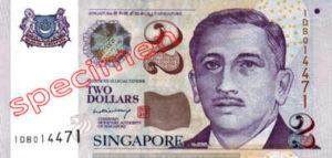 Billet 2 Dollar Singapour SGD 4ème Série IV recto