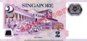 Billet 2 Dollar Singapour SGD 4ème Série IV verso