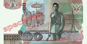 Billet 20 Baht Thailande THB XV verso