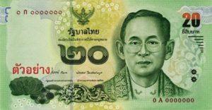 Billet 20 Baht Thailande THB XVI recto