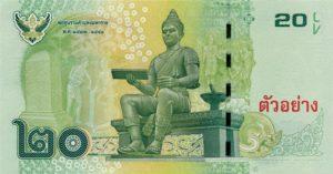 Billet 20 Baht Thailande THB XVI verso